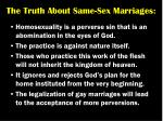 the truth about same sex marriages