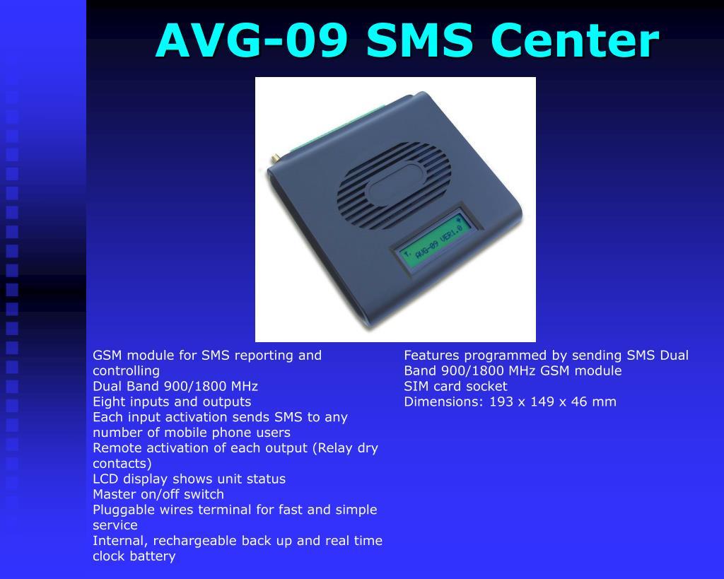 AVG-09 SMS Center