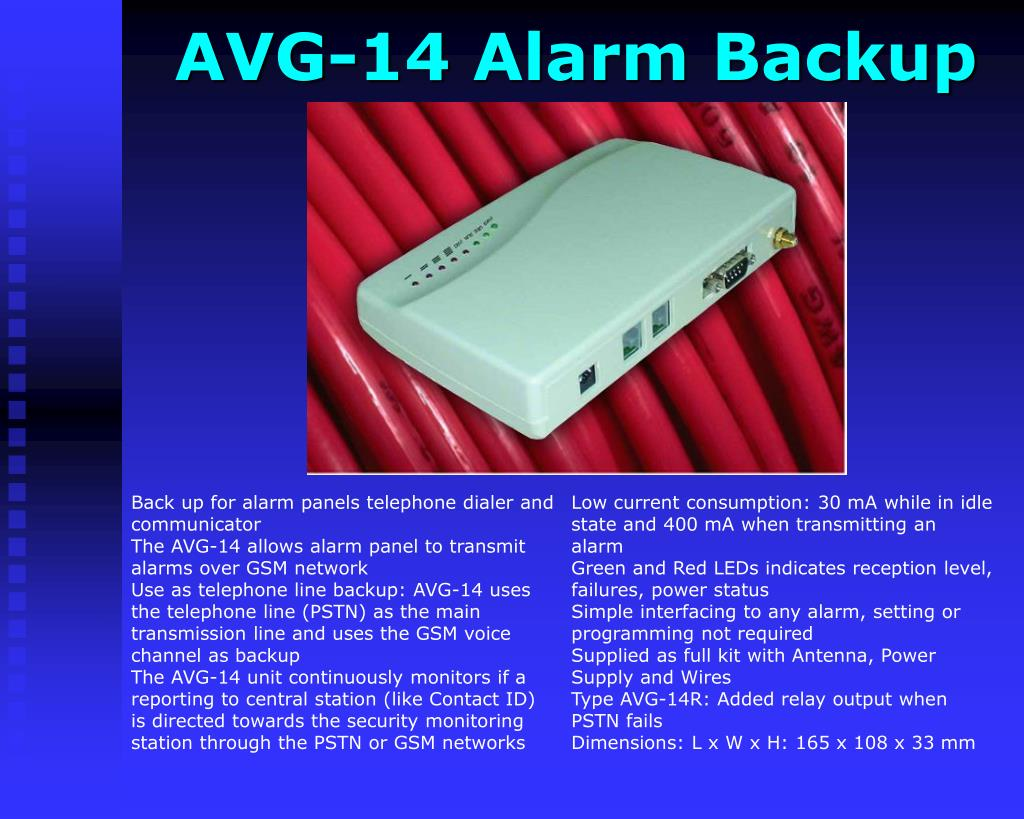 AVG-14 Alarm Backup