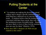 putting students at the center