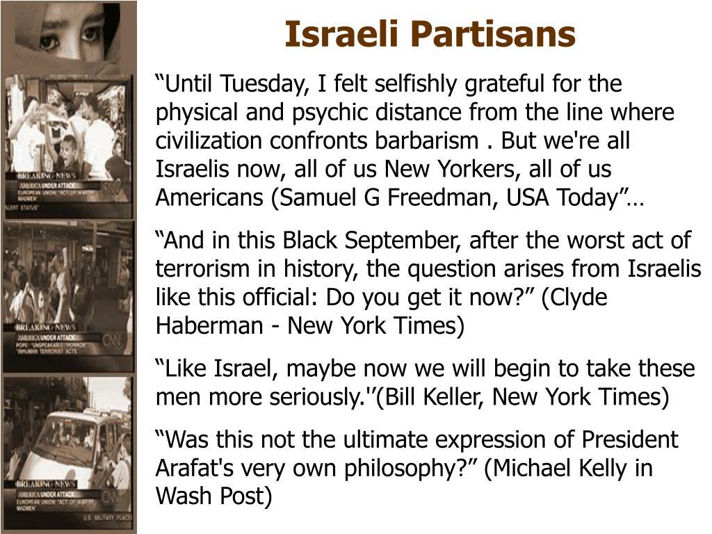 Israeli Partisans