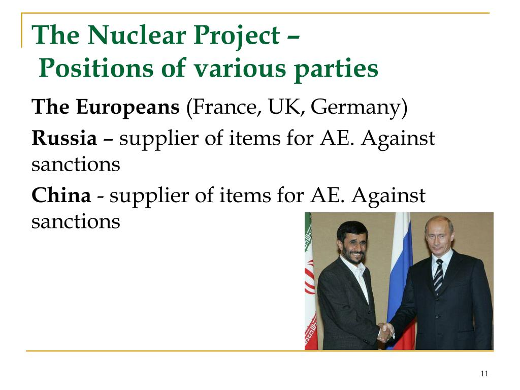 The Nuclear Project –