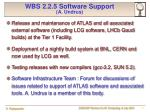 wbs 2 2 5 software support a undrus