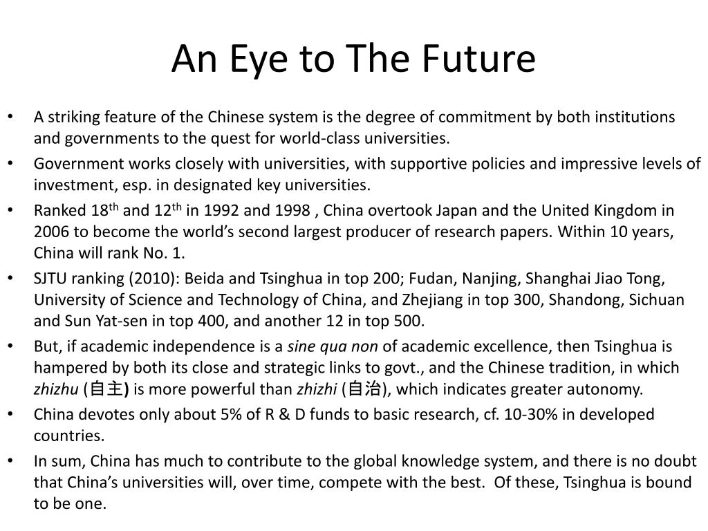 An Eye to The Future