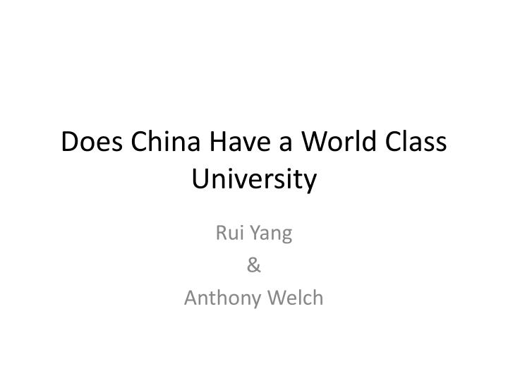 Does china have a world class university l.jpg