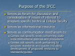 purpose of the ifcc