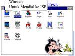 internet in windows42