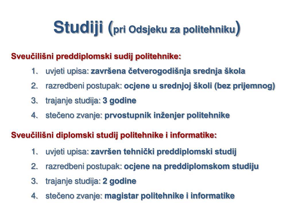 Studiji (