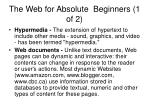 the web for absolute beginners 1 of 24