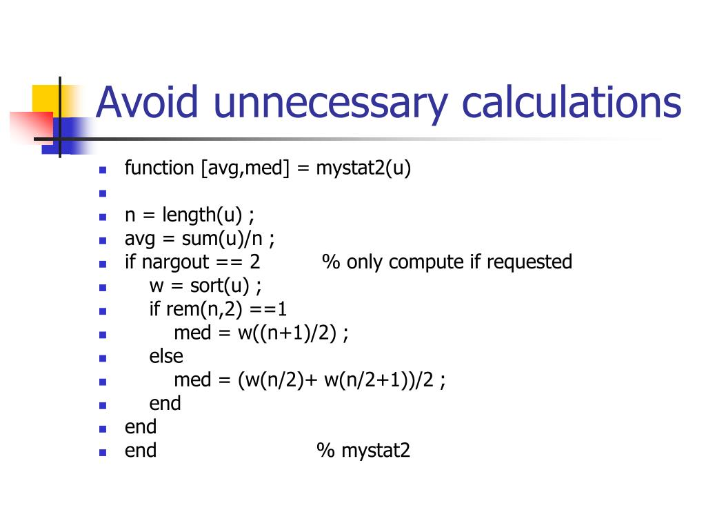 Avoid unnecessary calculations