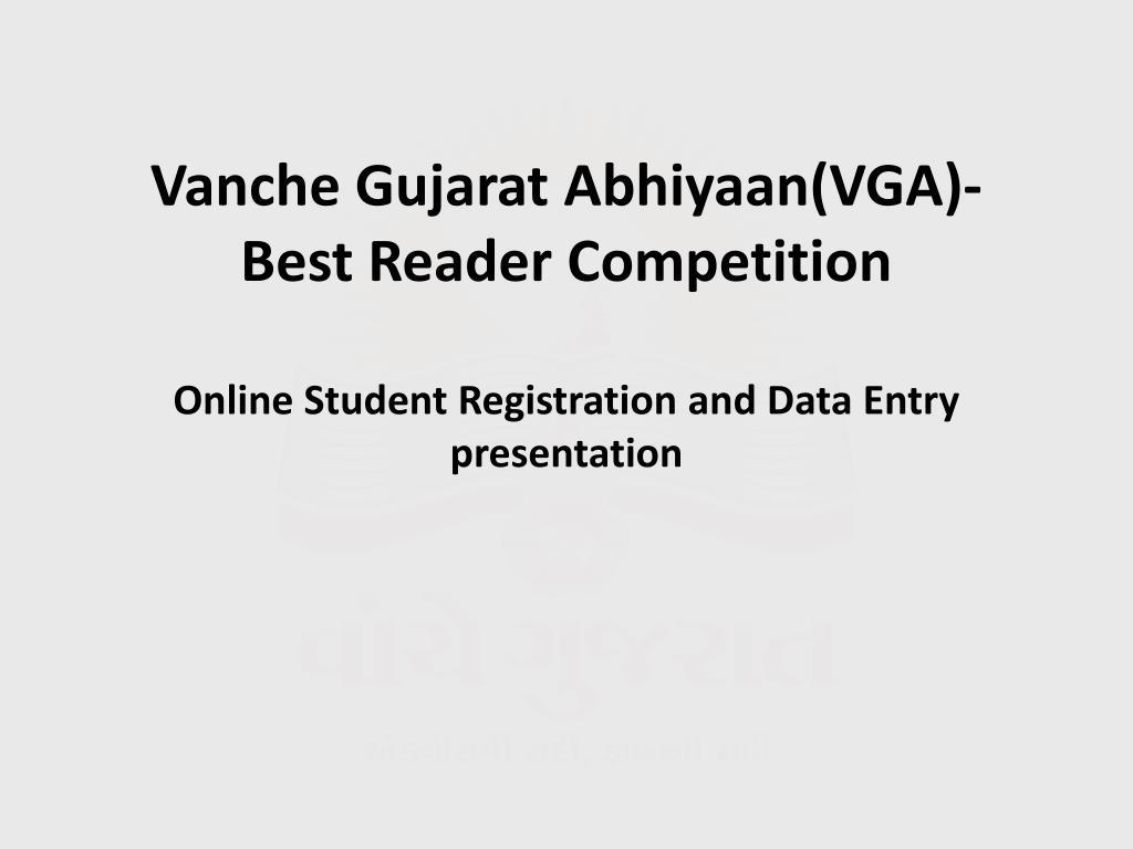 Vanche Gujarat