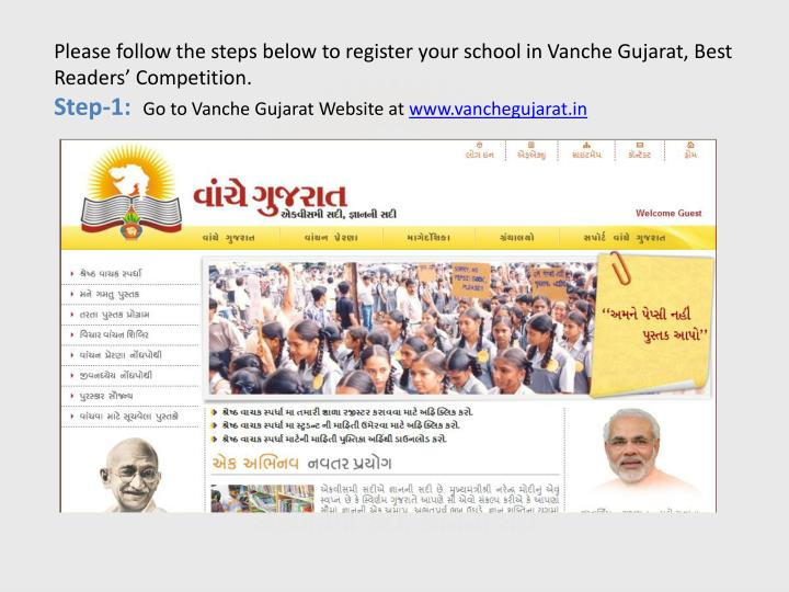 Please follow the steps below to register your school in Vanche Gujarat, Best Readers' Competition...