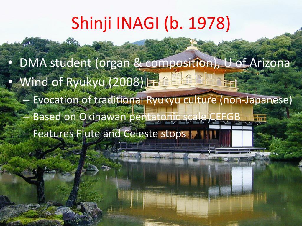 Shinji INAGI (b. 1978)