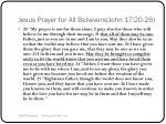 jesus prayer for all believers john 17 20 26