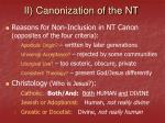 ii canonization of the nt12