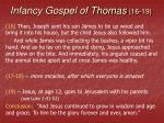 infancy gospel of thomas 16 19