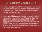 iv gospel of judas scene 1