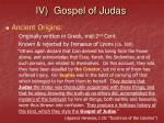 iv gospel of judas