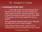 iv gospel of judas62