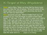 x gospel of mary magdalene71
