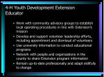4 h youth development extension educator40