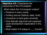 objective 2 characterize the uniqueness of the 4 h program