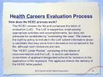 health careers evaluation process14