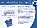 morning report care plan page 2