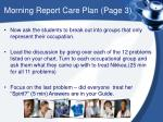 morning report care plan page 3