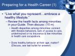 preparing for a health career 1