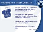 preparing for a health career 2