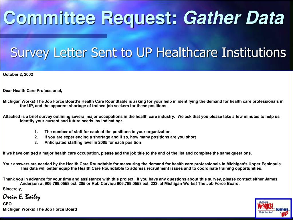 Committee Request: