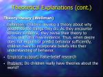 theoretical explanations cont
