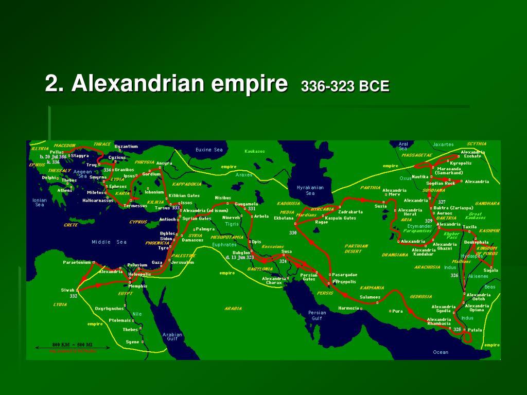 2. Alexandrian empire