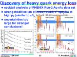 discovery of heavy quark energy loss
