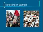 protesting in bahrain