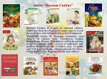 series russian cuisine