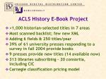 acls history e book project