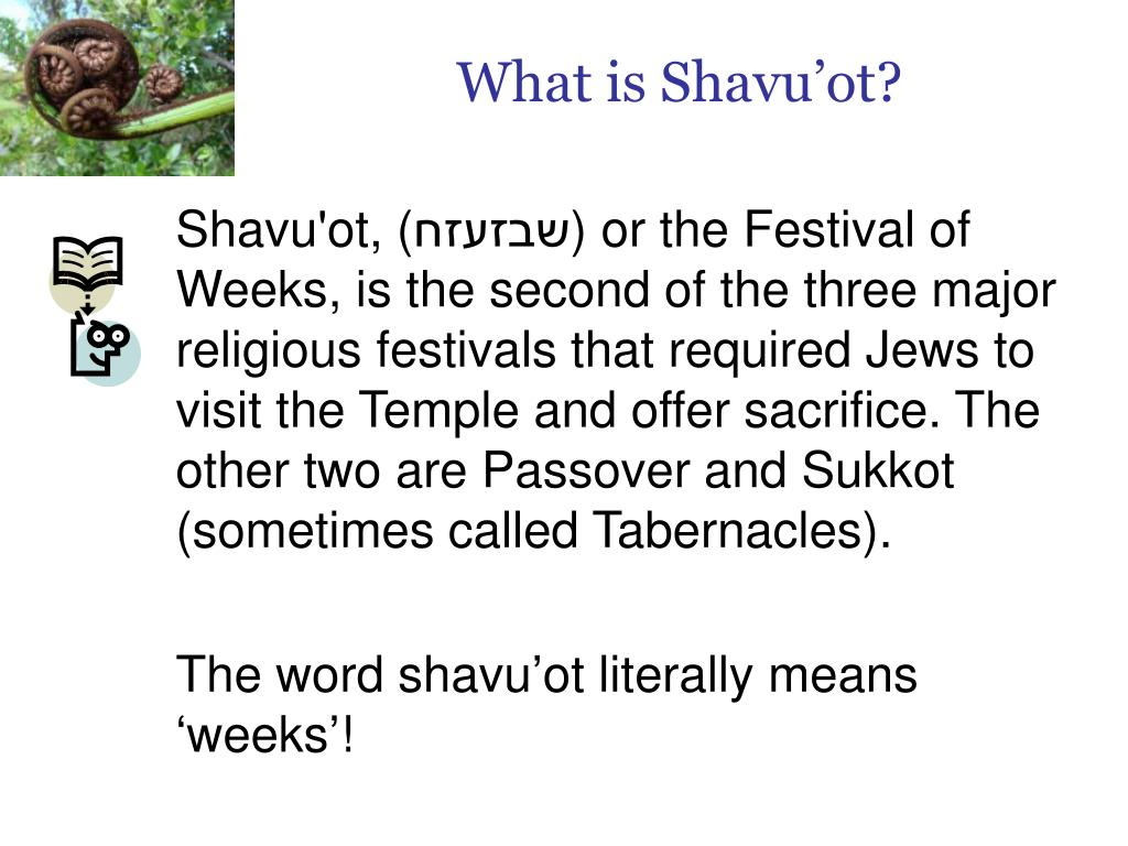 What is Shavu'ot?