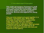 7 foundational principles