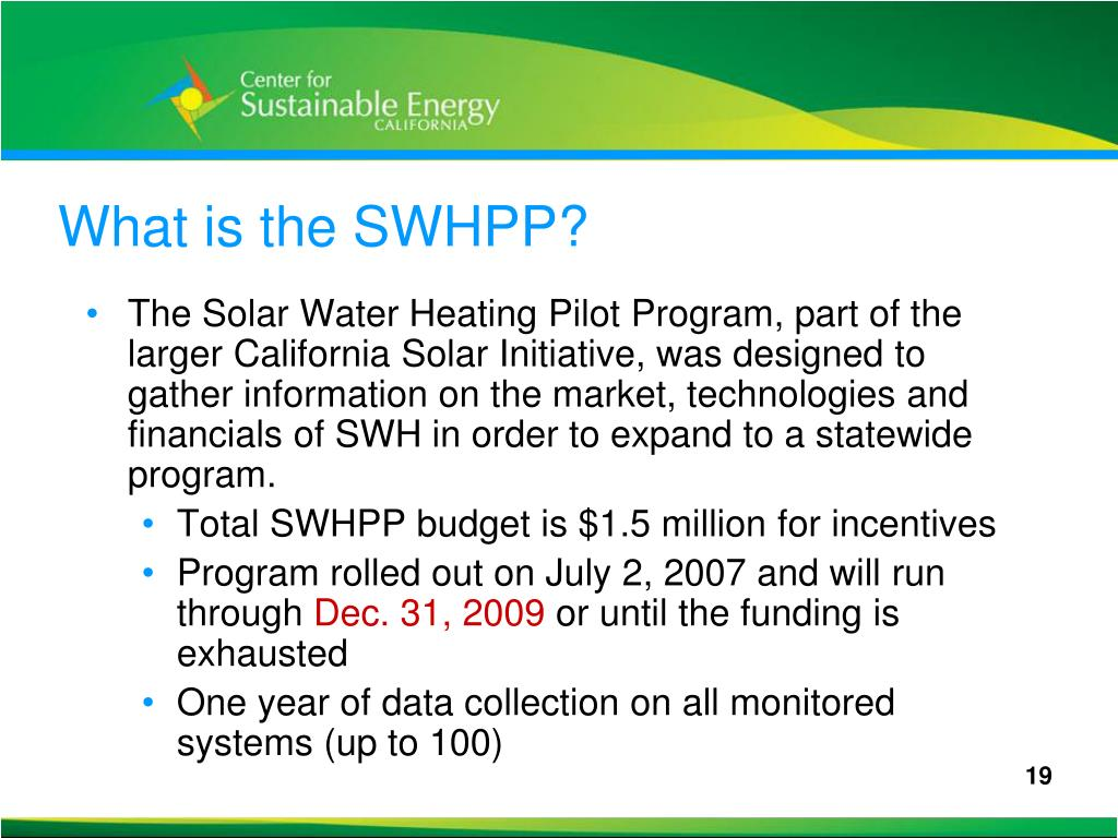 What is the SWHPP?