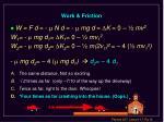 work friction12