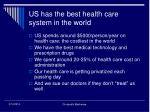 us has the best health care system in the world