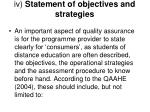 iv statement of objectives and strategies