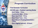 program curriculum