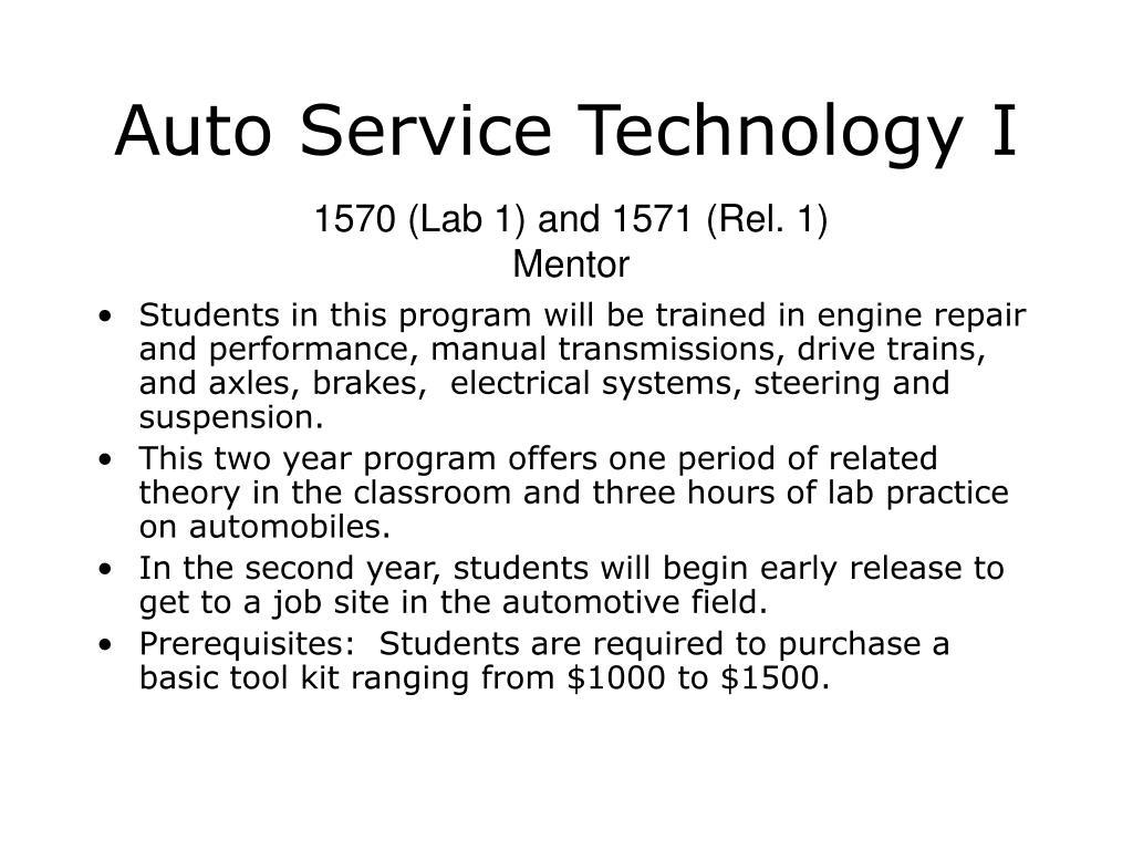 Auto Service Technology I