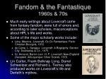fandom the fantastique 1960s 70s