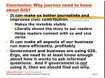 conclusion why journos need to know about gis