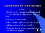 requirements for actual receipts5