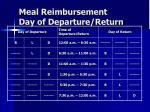 meal reimbursement day of departure return